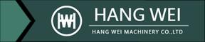 Hangwei